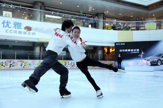 冰上曼妙舞姿