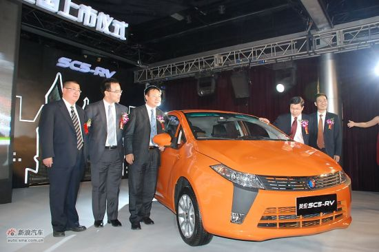 英伦汽车SC5-RV上市 售价5.53-5.93万元