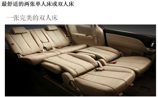 宽大舒适的后排座椅