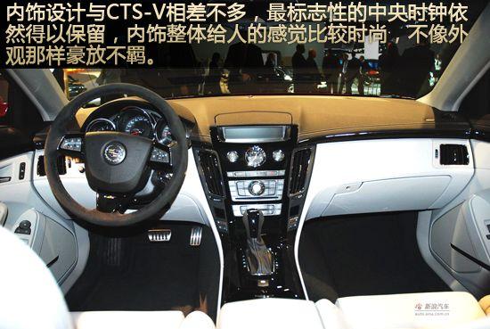 凯迪拉克品牌2011 款 CTS-V 双门跑车内饰