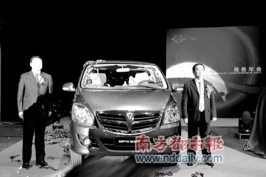 福田已制定庞大的乘用车产品线,将以MPV、微客、SUV、轿车等乘用车产品为核心。资料图片
