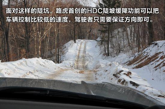DHC陡坡缓降功能