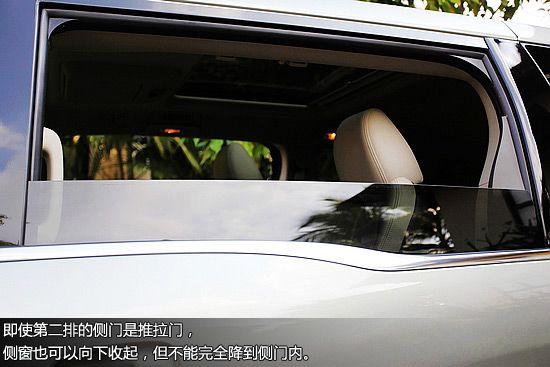 新GL8豪华商务车外观图片