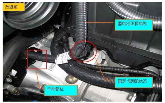 正极电缆可能从蓄电池支架上的固定卡中脱出