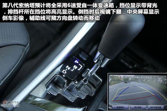 六速手自一体变速箱 挡位采用灯光提示