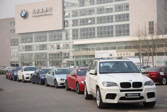 宝马媒体公开日四周年 众多M车型齐亮相