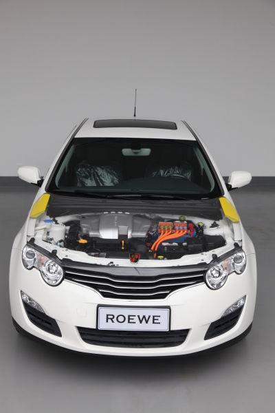 荣威550插电式混合动力轿车
