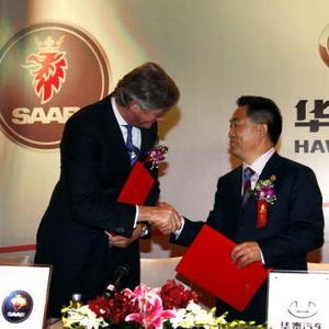 世爵CEO、萨博董事长穆勒和华泰汽车公司董事长张秀根