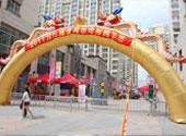 2011城市地标购车节