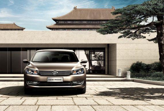 上海大众汽车新帕萨特名家讲坛在京开讲