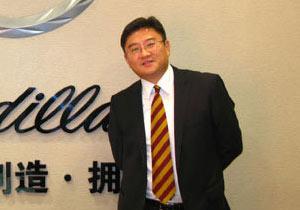达世行凯迪拉克总经理 刘桂林