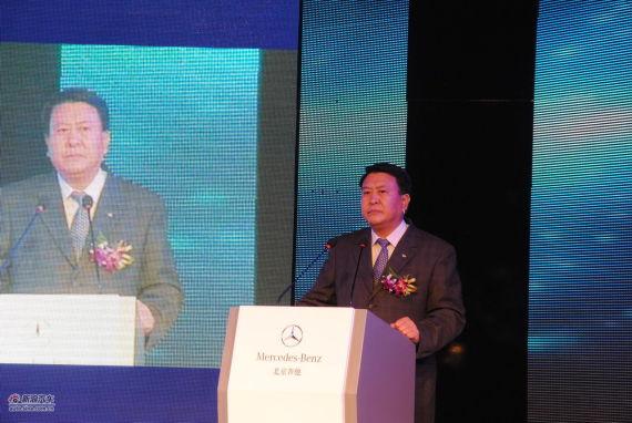 北京汽车集团有限公司党委书记、董事长、北京奔驰汽车有限公司董事长徐和谊先生致辞
