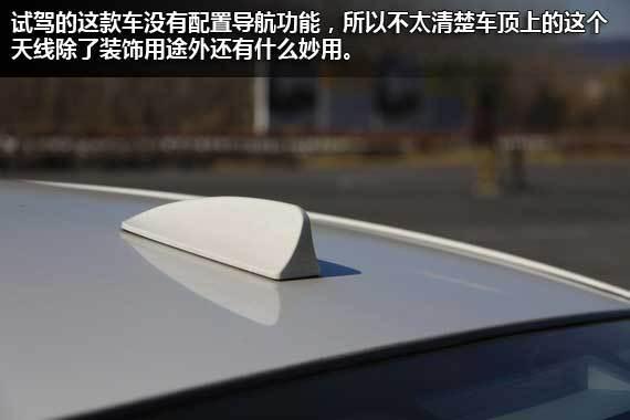 车顶的鲨鱼鳍天线