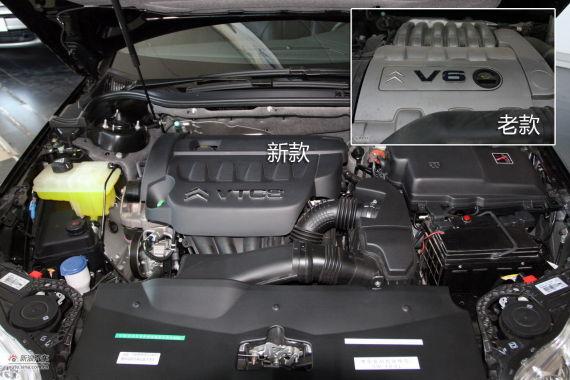 2012款C5 新老车型对比