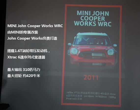 在今年的WRC撒丁岛一战小试牛刀的新赛车