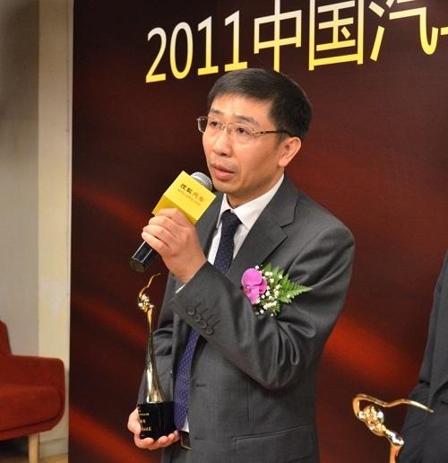 燕宝汽车北区BMW/MINI品牌区域总经理孙锋发表获奖感言
