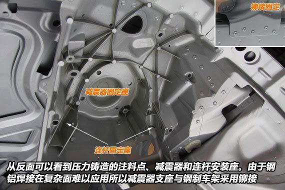 一体成型的铝件集成了多个部件