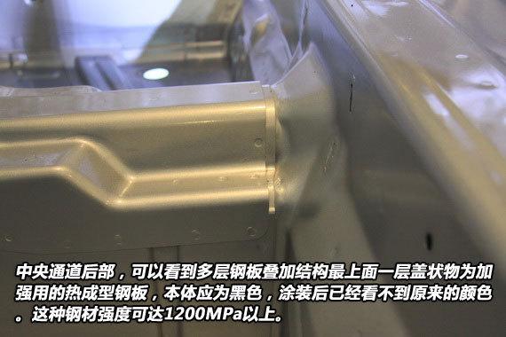 钢板车身的构造如同纸模型,为了兼顾轻量和强度只能叠加使用
