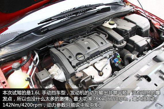 1.6L发动机动力中规中矩