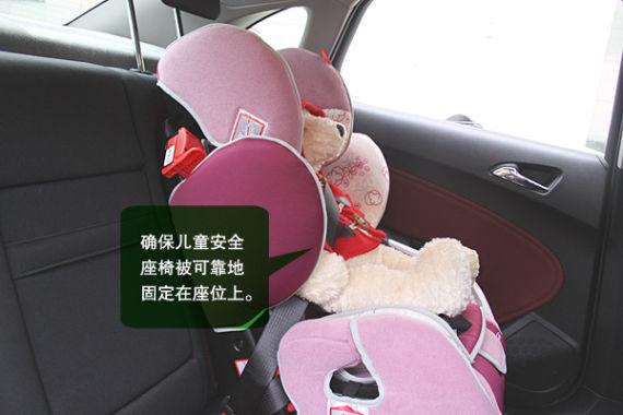 确保儿童安全座椅被可靠地固定在座位上