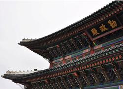 500年的朝鲜皇宫