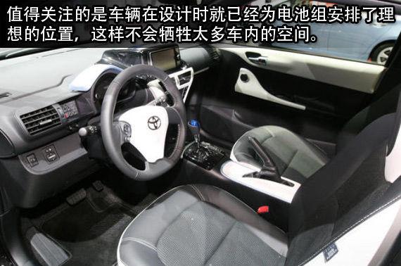 全新Scion iQ EV电动车亮相巴黎车展