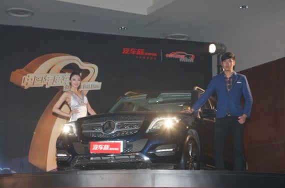 """新一代梅賽德斯-奔馳GLK級豪華中型SUV獲""""2013年度多功能車""""奬"""