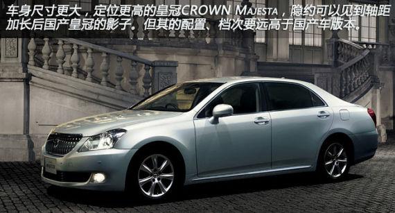 日本本土的皇冠MAJESTA,定位更高,配置丰富