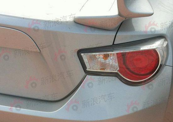 全新丰田GT86