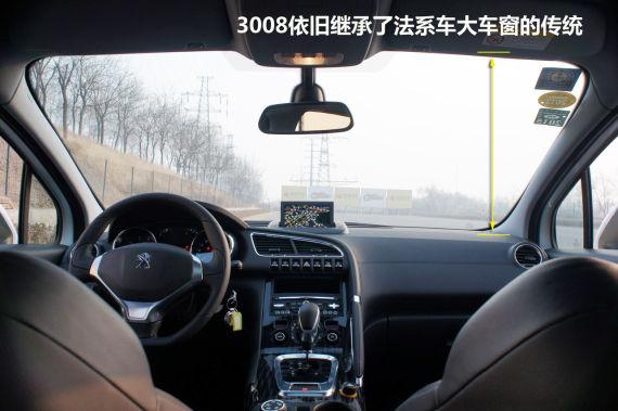 东风标致3008-南通标致汽车4S店3008 新浪汽车深度试驾 钜惠10000元高清图片