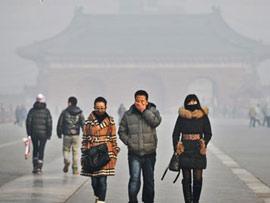 雾霾污染无人可置身事外