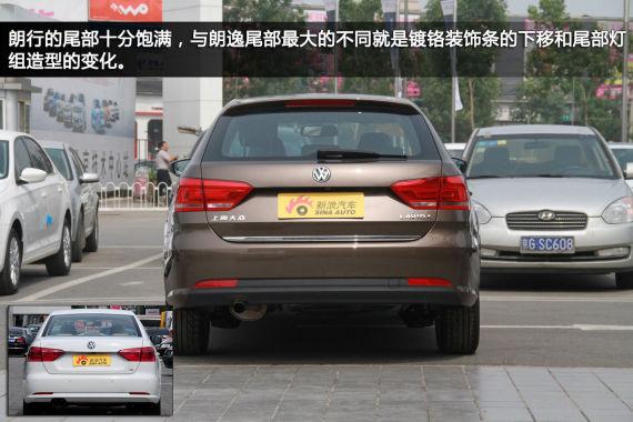 点击进入上海大众朗行静态高清图集