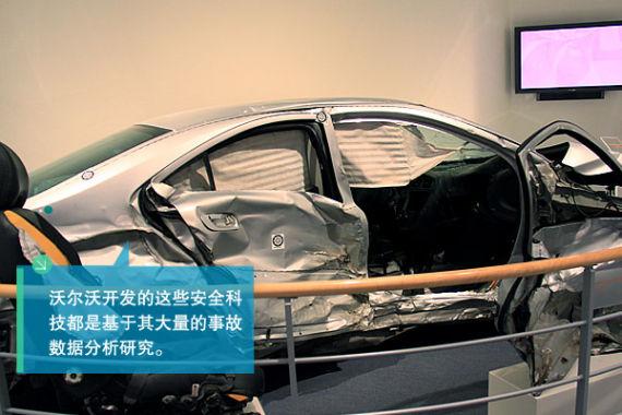 安全科技基于大量的事故数据研究