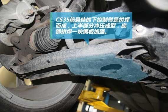 一块钢板拼焊在下面起到加强结构的作用