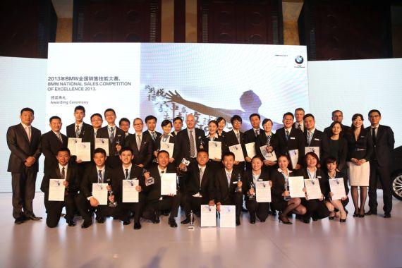BMW全国24强销售顾问与到场领导合影