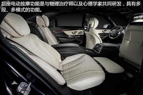 """""""老板座""""的设计自然是全车设计的重中之重。"""