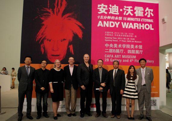 """""""安迪・沃霍尔:十五分钟的永恒""""回顾展在中央美术学院美术馆开幕"""