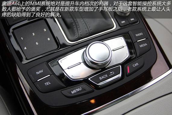 奥迪A6L 车载MMI系统