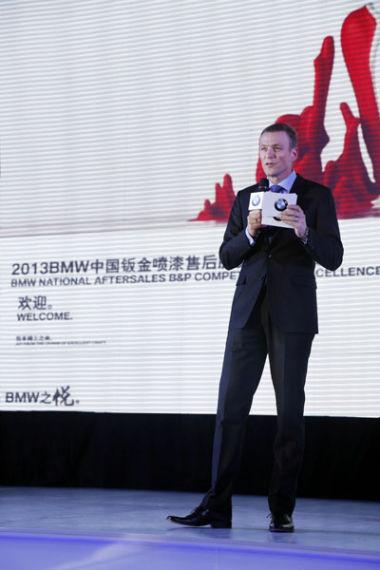 华晨宝马汽车有限公司营销高级副总裁万博瑞先生在颁奖晚会致辞