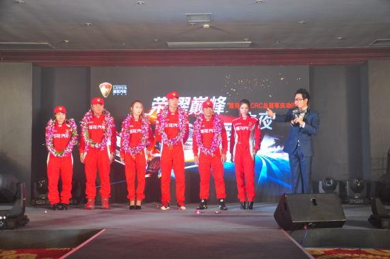 2013年中国汽车拉力锦标赛(CRC)在浙江武义收官,莲花汽车以总分第一斩获CRC S2组车队年度总冠军