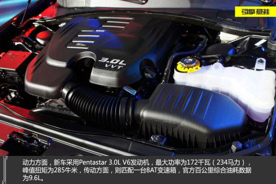 克莱斯勒300C 3.0L车型发布 预售40万