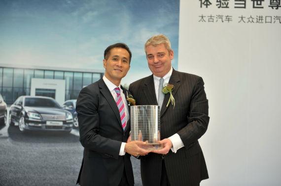 大众进口汽车总经理施尔天先生与太古汽车总裁陈世杰先生进行授牌仪式