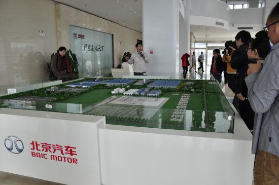 参观北京汽车绅宝工厂