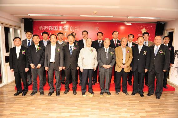 2013-2014中国汽车年度人物颁奖典礼举行