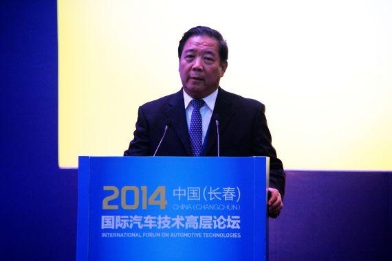 中国汽车工程学会理事长付于武