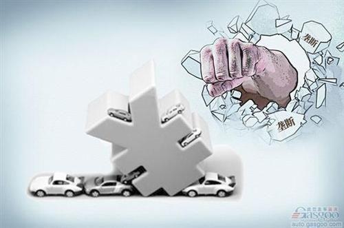 欧盟商会称中国反垄断不公 指责政府逼迫车企受罚