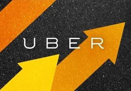 Uber推百货快递服务