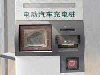 上海新能源车充电桩使用率不到7%