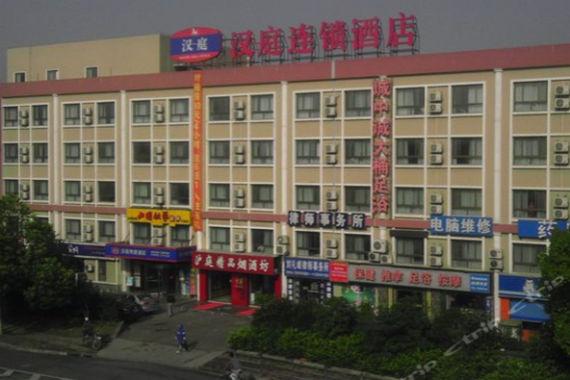 周边有f1国际赛车场,上海动物园,朱家角古镇,七宝古镇,东方绿舟青少年
