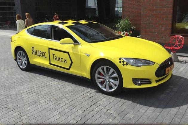 俄罗斯Yandex应用特斯拉出租车